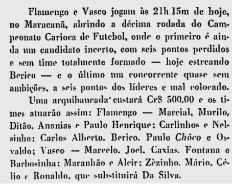 flamengo-vasco-1964-1